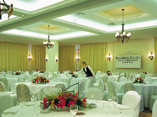 Grecotel Egnatia Grand Hotel - Meeting Room