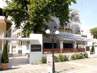Kronos Hotel - Exterior View