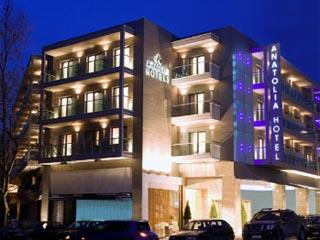 Anatolia Hotel - Exterior View