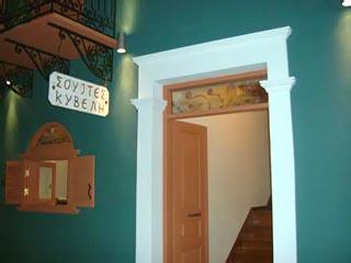 Kyveli Suites - Entrance