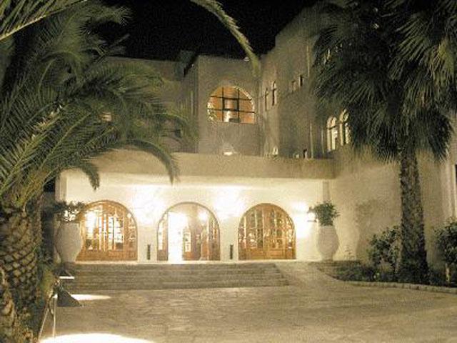 Magna Graecia (Grecia) Hotel -