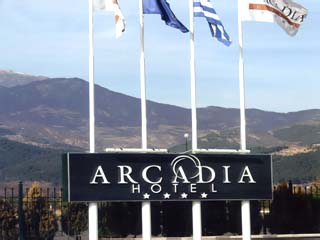 Arcadia Hotel - Exterior View