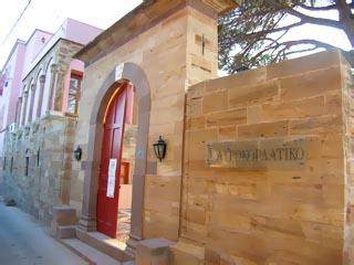 Mavrokordatiko Guest House - Entrance