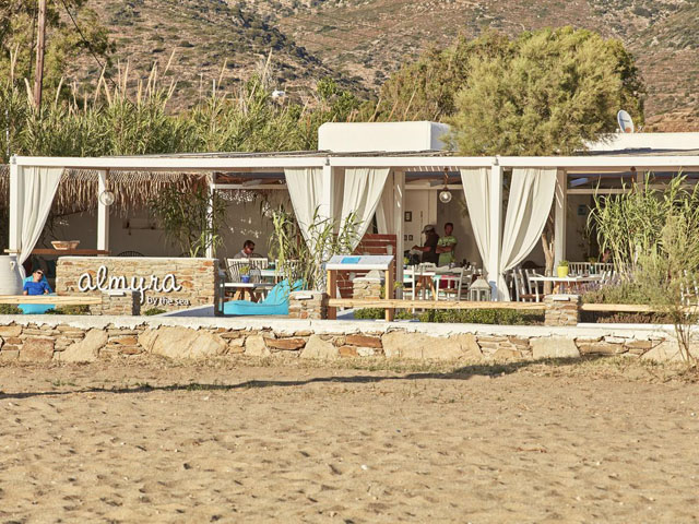 Dionysos Sea Side Resort -