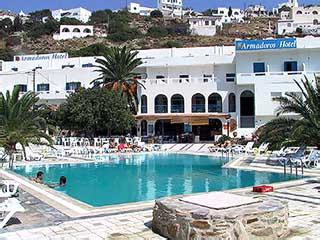 Armadoros Hotel - Exterior View