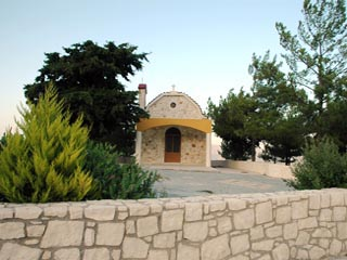 Vergis Epavlis Luxurious Suites - Church