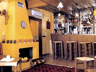 Kapodistrias Traditional House - Bar