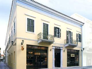 Byzantino Hotel Patra - Exterior View
