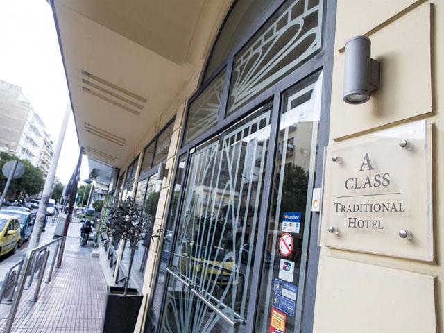 Davitel Tobacco Hotel -
