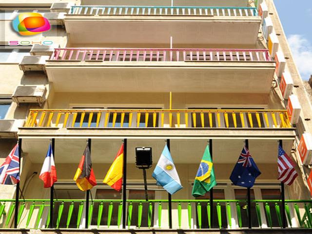 Soho Hotel -