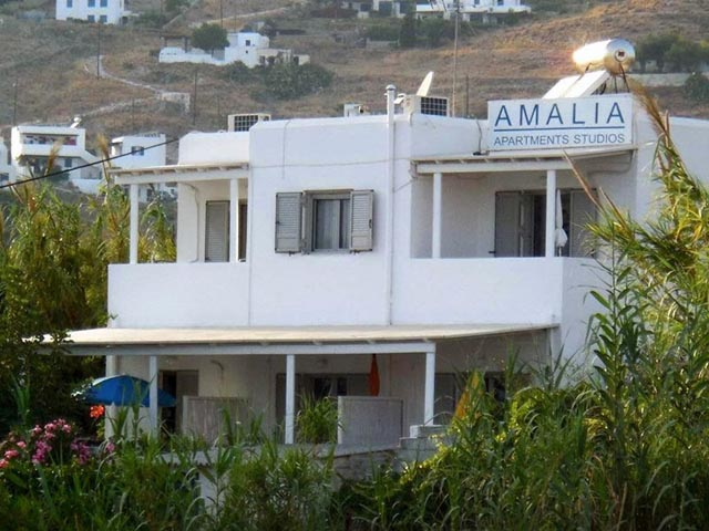 Amalia Apartments -
