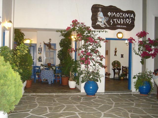 Filoxenia Studios -