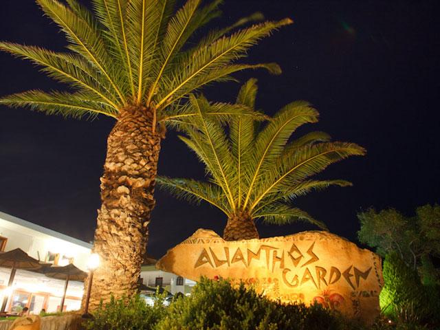 Alianthos Garden Hotel - Entrance