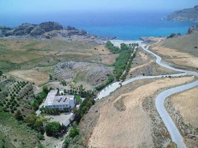 Ammoudi Beach -