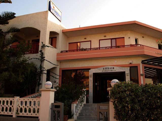 Apollon Apartments -