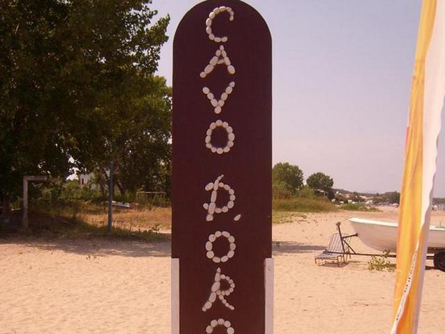 Cavo D Oro Complex -