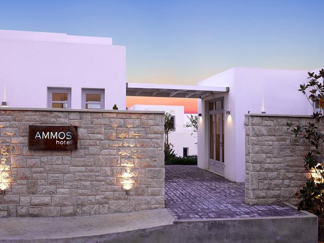 Ammos Boutique Hotel -