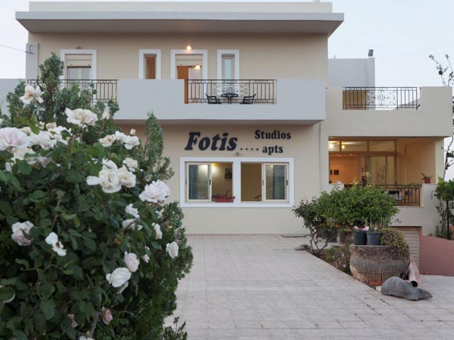 Fotis Studios Apartments - Book Early for 2016 and save up to 25% LIMITED TIME !!!