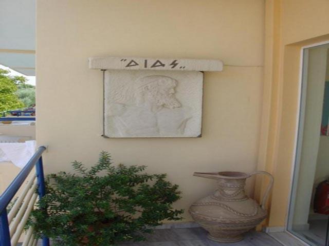 Dias Hotel and Apts -