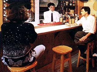 Alma Hotel - Bar