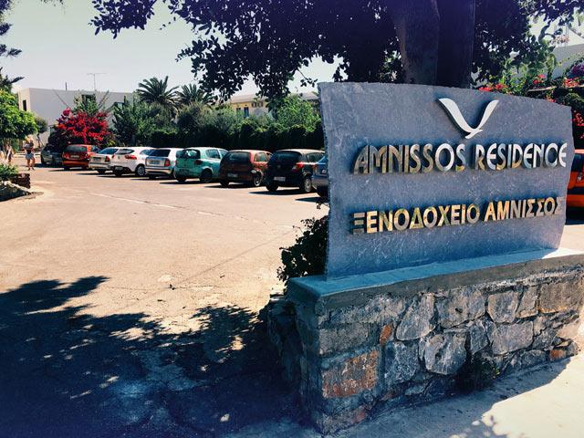 Amnissos Residence -