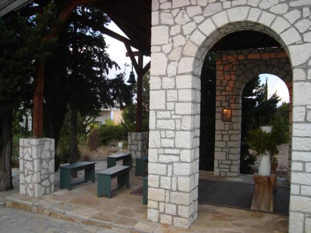 Emelisse Art Hotel - Exterior View