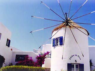 Epistudios Naousa Windmill - Exterior View