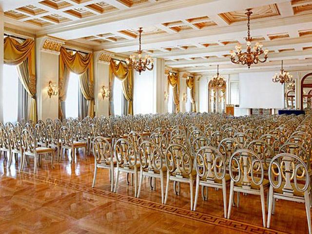Grande Bretagne Hotel - Meeting Room