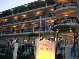 Philippion Hotel - Exterior View at Night