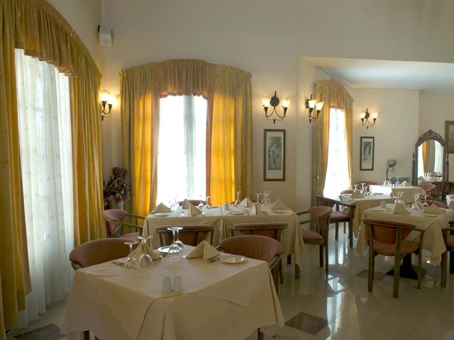 Atlantica Caldera Creta Paradise - Dining Room