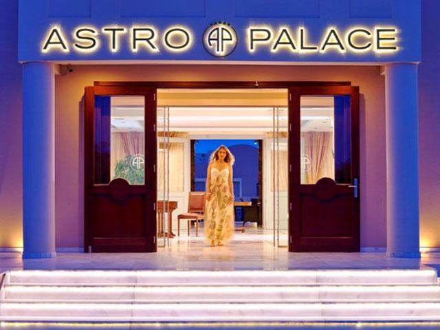Astro Palace Hotel & Suites Santorini - Entrance