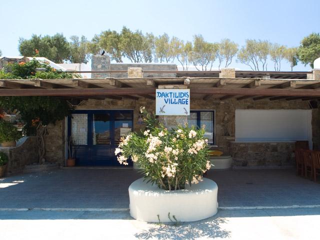 Daktilidis Village - Exterior view