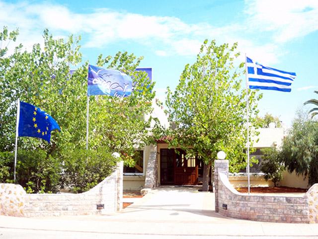 Onar Hotel - Exterior View