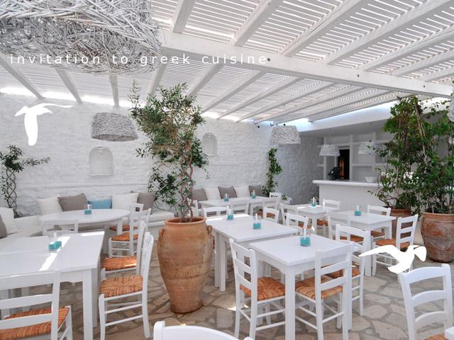 Minois Village Hotel Suites & Spa - Restaurant