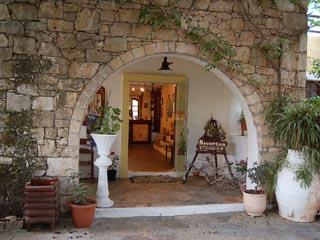 Arolithos Traditional Cretan Village - Reception