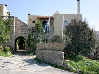Arolithos Traditional Cretan Village - Entrance