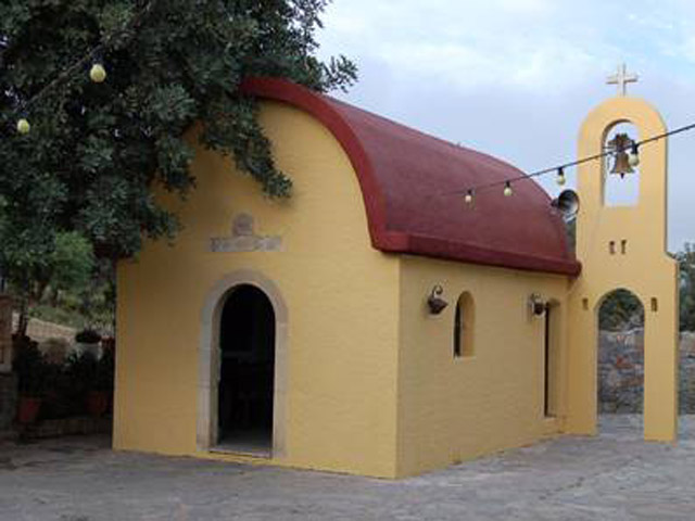 Arolithos Traditional Cretan Village - Church