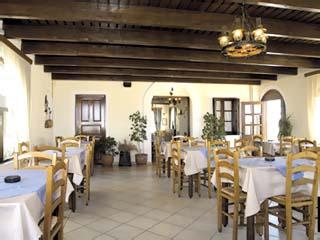 Mathios Village - Restaurant