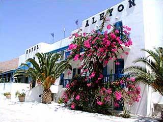 Alkyon Hotel - Superior - Image1