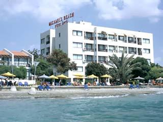 Michael's Beach Hotel, Apartments