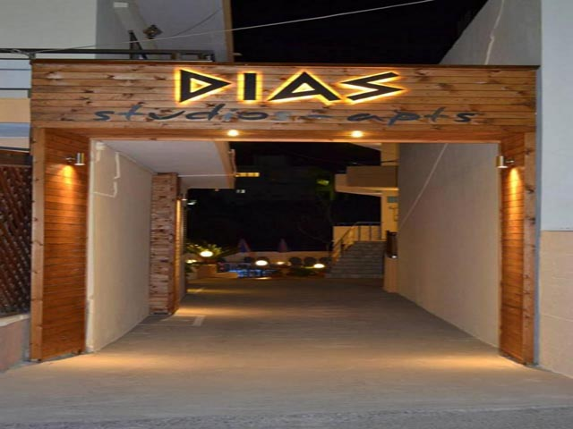 Book Now: Dias Hotel and Apts